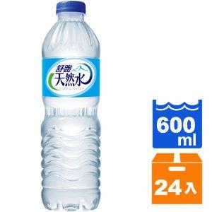 舒跑 天然水 600ml (24入)/箱