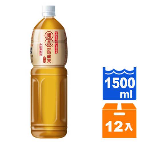 【拼團】開喜 凍頂烏龍茶-清甜 1500ml (12入)/箱