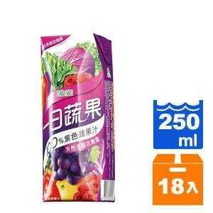 波蜜 一日蔬果100%紫色蔬果汁 250ml (18入)/箱
