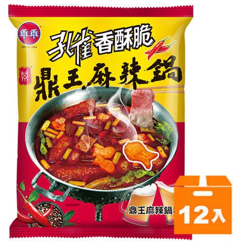 孔雀鼎王麻辣鍋(12入)