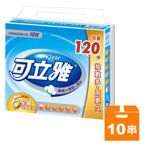 可立雅 淨韌抽取衛生紙-加量版 [(90抽+12抽)x10包]x10串/箱【售完為止】