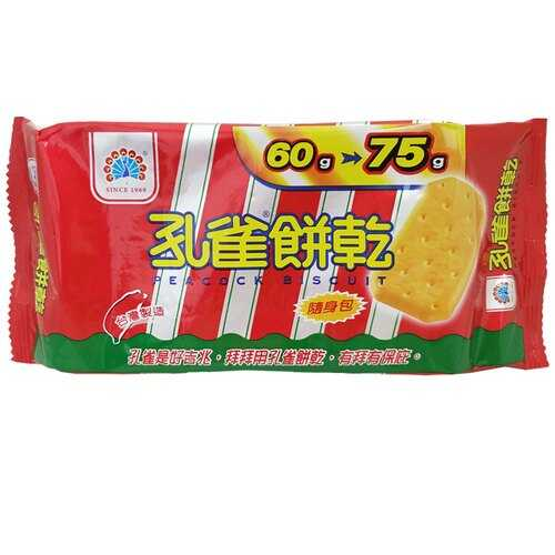 孔雀餅乾(75g)
