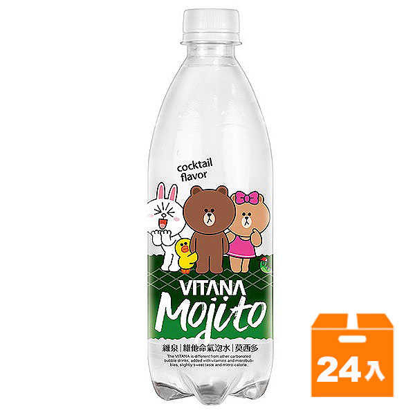 VITANA維泉維他命氣泡水 500ml (24入)/箱 (莫西多風味/邁泰風味/葡萄柚風味)