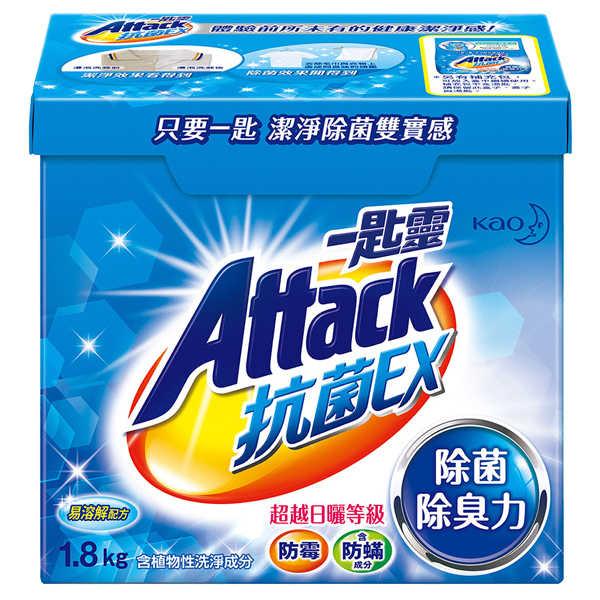 一匙靈 抗菌EX 濃縮洗衣粉 1.8kg/盒