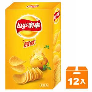 Lay's 樂事 新經濟包原味洋芋片 96g (12入)/箱