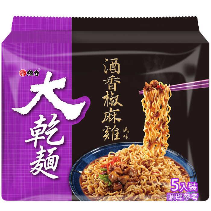 酒香椒麻雞麵(5入)