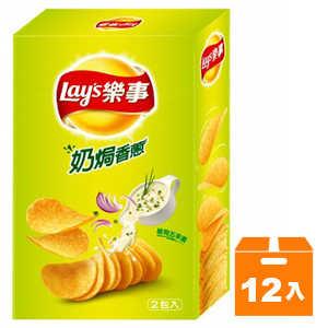 Lay's 樂事 新經濟包奶焗香蔥味洋芋片 96g (12入)/箱