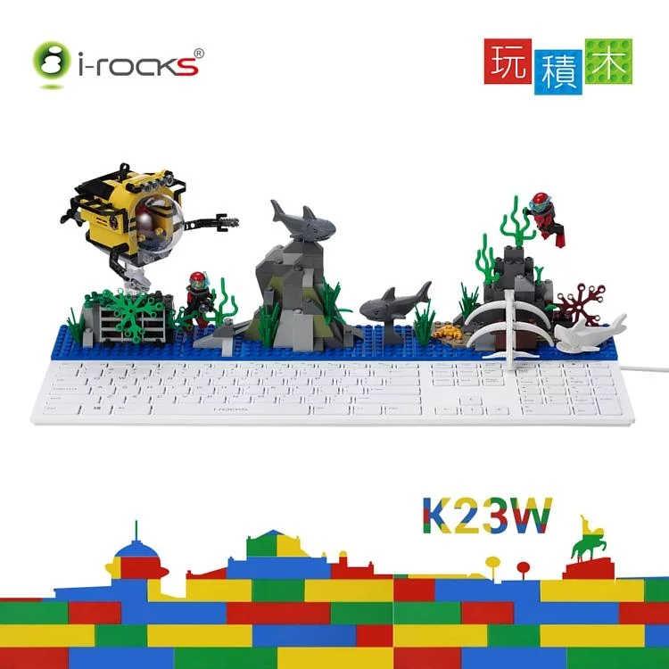 [積木鍵盤] IRK23W趣味剪刀腳鍵盤_白色 電競鍵盤 遊戲鍵盤 電腦鍵盤