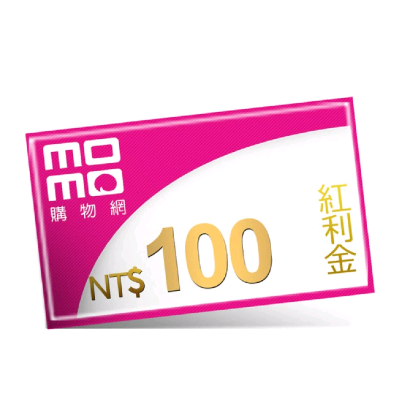 momo 紅利金 100元