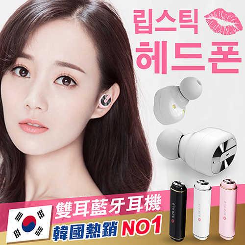 S3韓國熱銷磁吸雙耳藍牙耳機