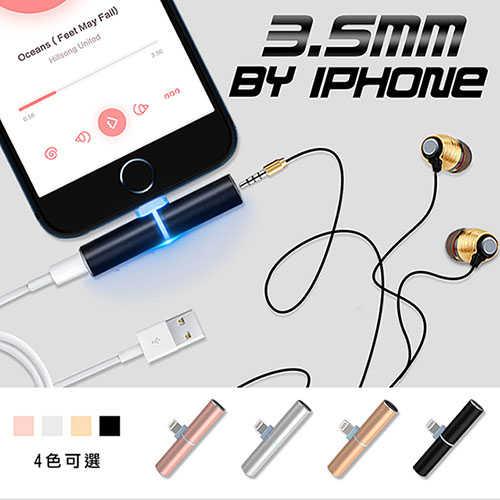 【Iphone】 3.5音頻轉接器
