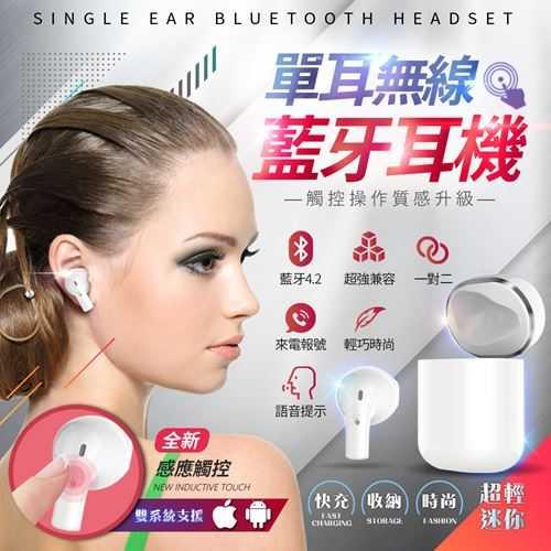 i8x智能藍牙耳機