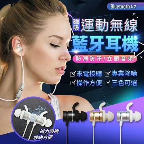 【有閑動次】G6 超輕極限運動藍牙耳機