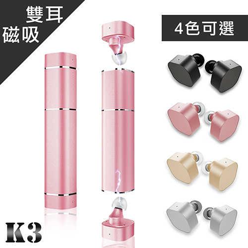 K3精美口紅造型雙耳藍牙耳機