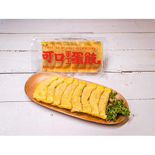 【林柏好食】可口手工蛋餃