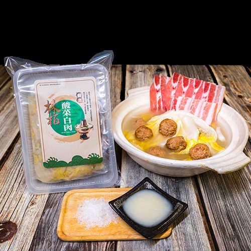 【林柏好食】酸菜白肉鍋套組-酸白鍋底+增量川丸子+豬五花 / 4人份