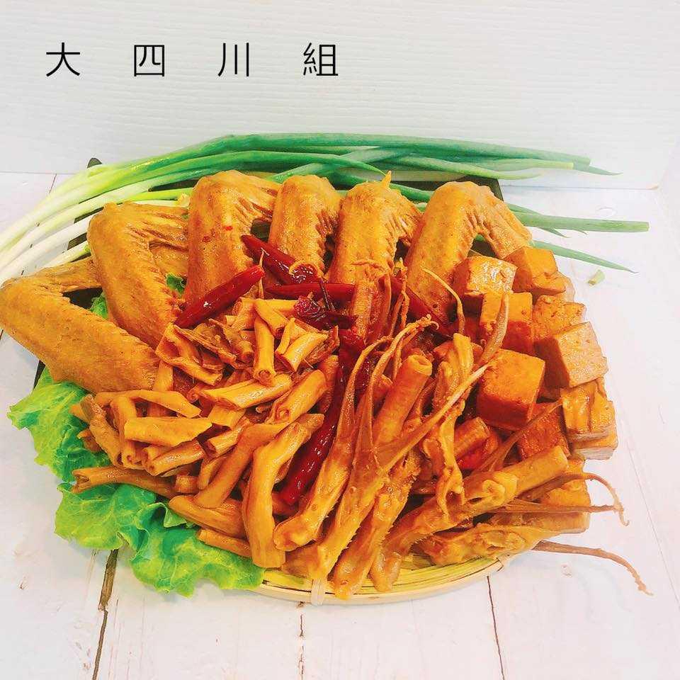 【林柏好食】大四川-五人小組
