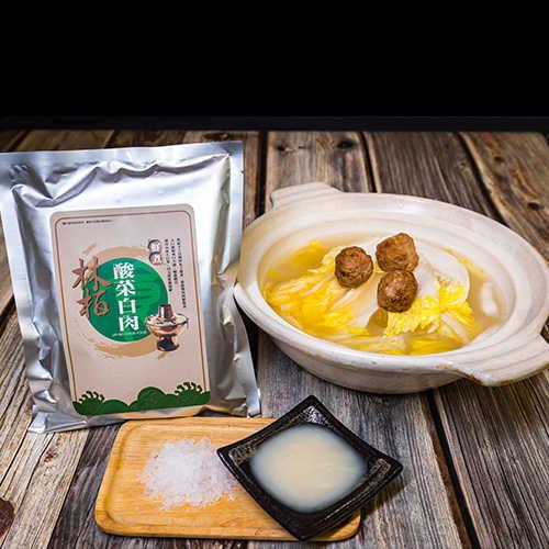 【林柏好食】酸菜白肉鍋底-4人份/包
