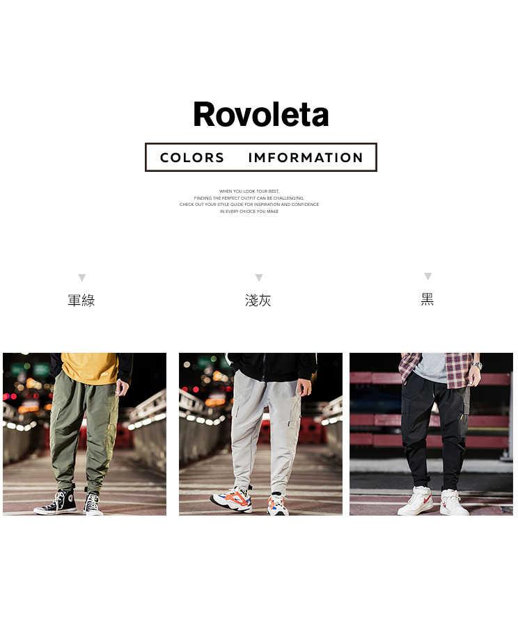 【ROVOLETA】魔鬼氈寬鬆工作褲(EV-K82)【有閑放閃】
