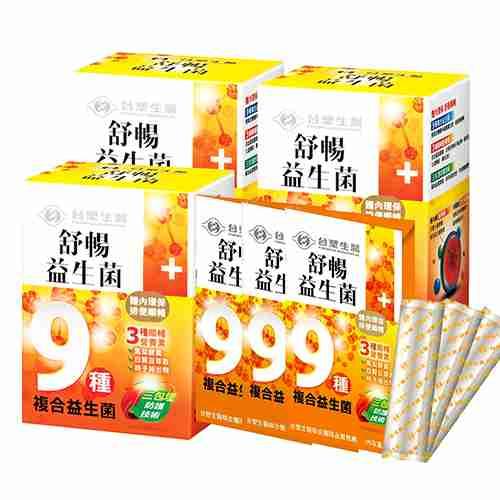 【台塑生醫】舒暢益生菌(30包入/盒) 3盒+隨身包*3包