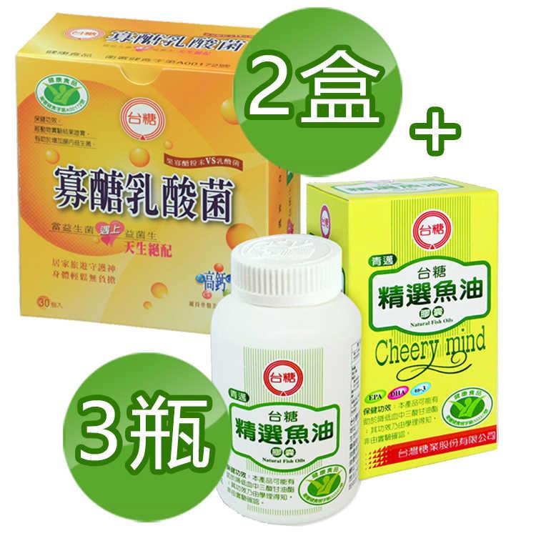 【台糖】寡醣乳酸菌(2盒/組)+精選魚油膠囊 (100錠/3瓶)