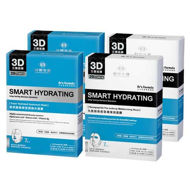 《台塑生醫》Dr's Formula丰潤肌保濕面膜4入組(玻尿酸*2盒+九胜肽*2盒)