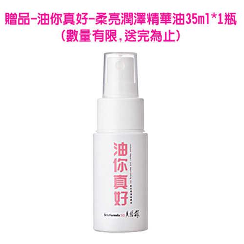 《台塑生醫》Dr's Formula控油抗屑洗髮精(580g*12入)+油你真好35ml*1入