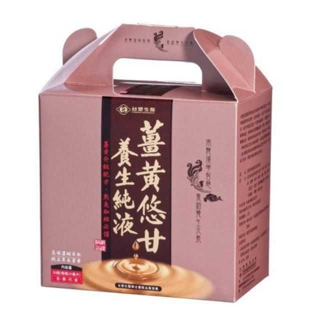 【台塑生醫】薑黃悠甘養生純液 (20ml x30瓶)
