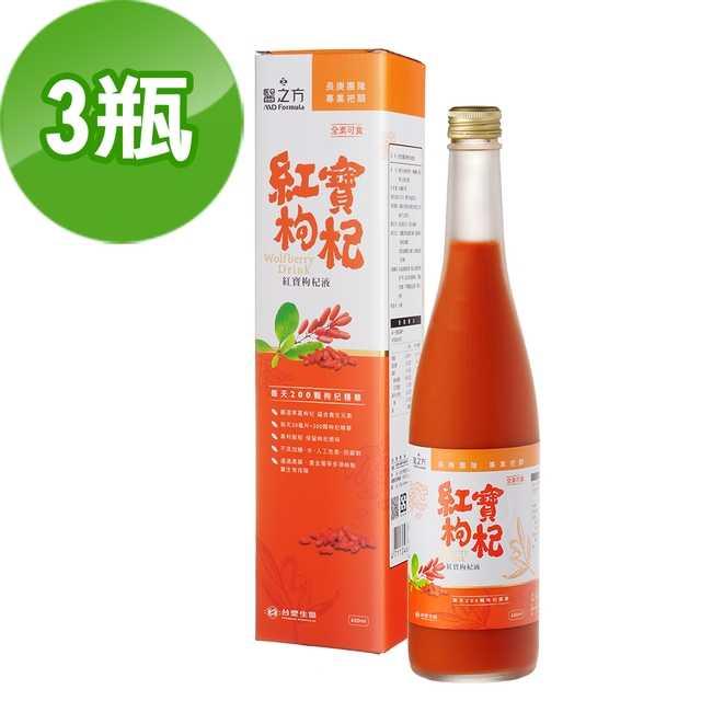 【台塑生醫】紅寶枸杞飲(600ml)3瓶/組