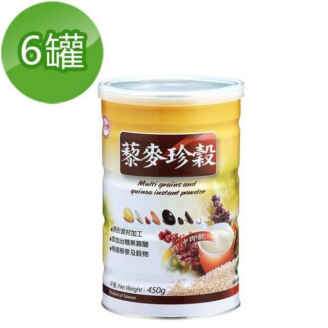 【台糖】藜麥珍穀450g(6罐/組)