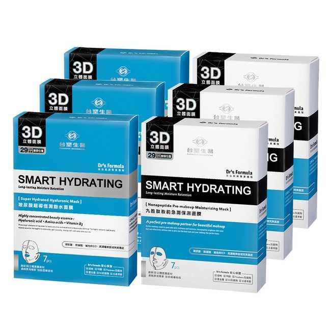 《台塑生醫》Dr's Formula丰潤肌保濕面膜6入組(玻尿酸*3盒+九胜肽*3盒)
