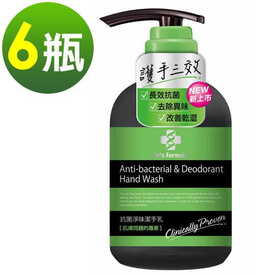 《台塑生醫》Dr's Formula抗菌淨味潔手乳300g(6瓶)