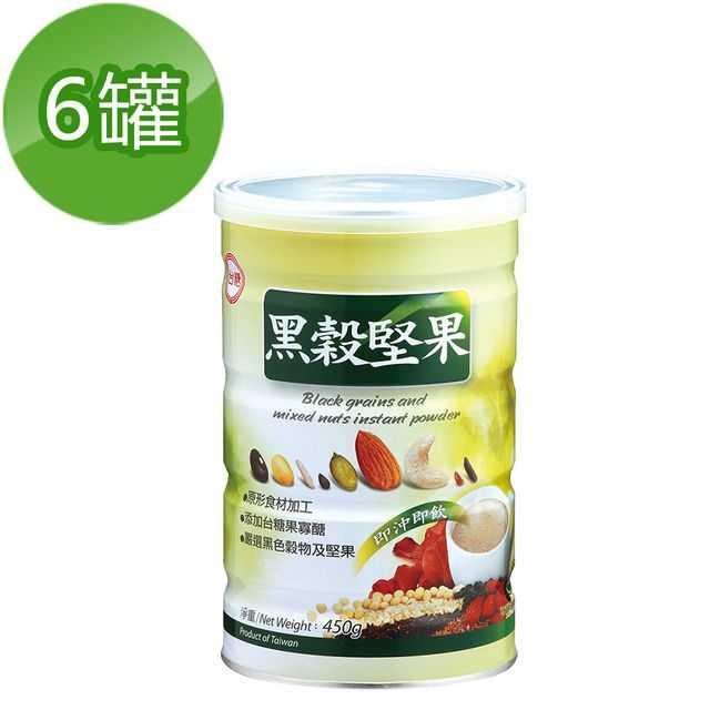【台糖】黑穀堅果450g(6罐/組)
