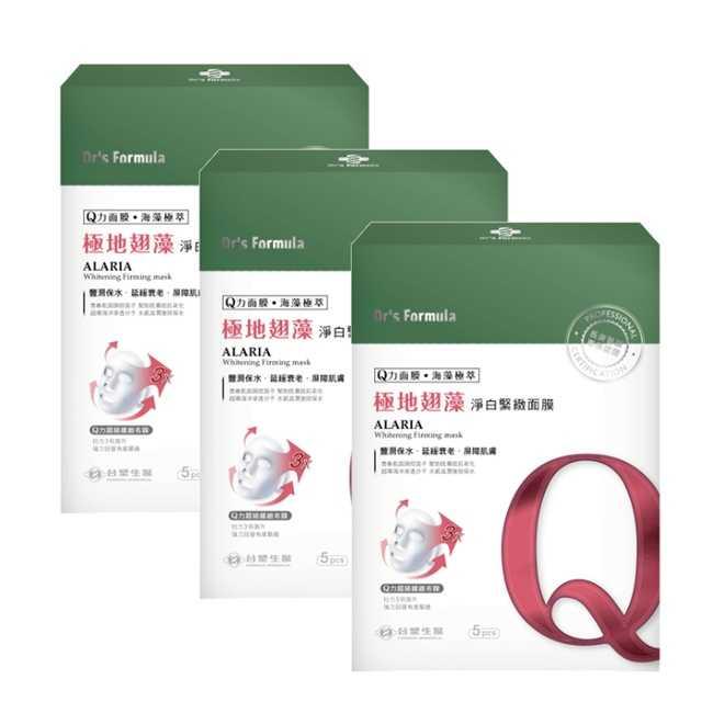 《台塑生醫》Dr's Formula極地翅藻淨白緊緻面膜(5片裝)*3盒入
