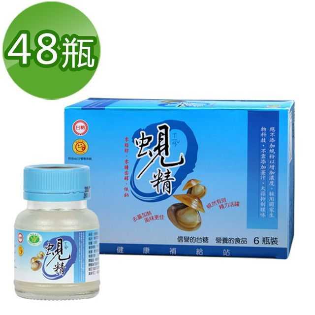 【台糖】蜆精《62ml*48瓶/箱》
