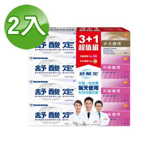 《舒酸定》牙齦護理3入+多元護理牙膏超值包*(2盒/組)+贈洗髮或沐浴隨機12g*5小包