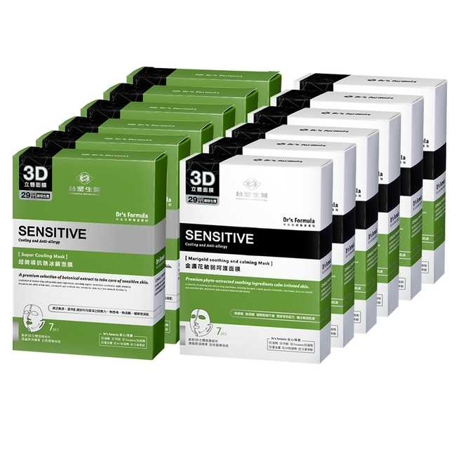 《台塑生醫》Dr's Formula敏弱肌呵護面膜12入組(超微導*6盒+金盞花*6盒)