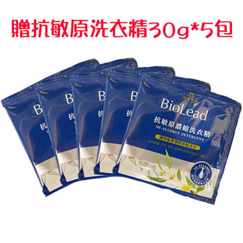 《台塑生醫》Dr's Formula嬰幼童洗髮精700ml(12瓶)+抗敏原洗衣精30g*5包