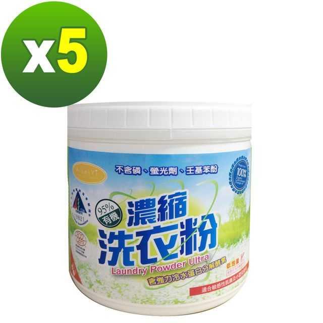 AiLeiYi有機洗衣粉1kg(5罐/組)