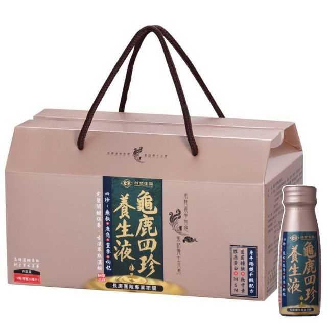 【台塑生醫】龜鹿四珍養生液(50ml*14瓶/盒)+贈益菌活力鈣隨身包*1包(3條/包)