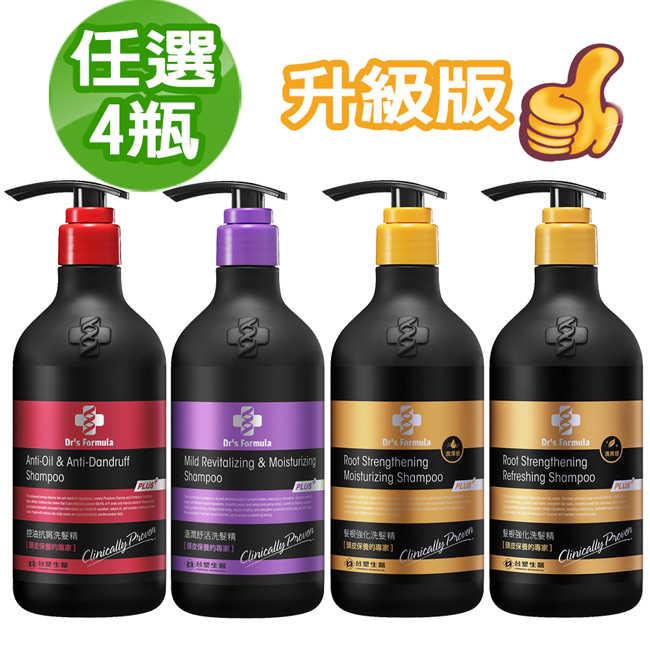 《台塑生醫》Dr's Formula升級版洗髮精580g 任選4瓶(控油、溫潤、清爽、潤澤)
