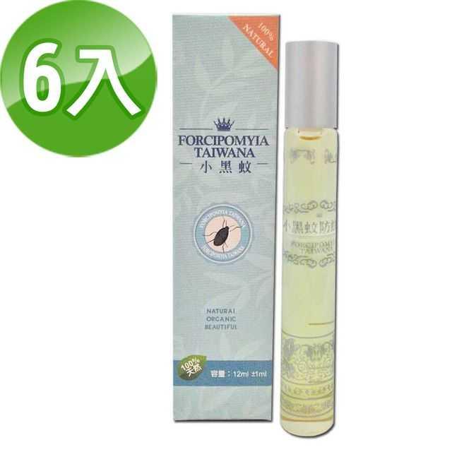 AiLeiYi天然小黑蚊防蚊液12ml(6入/組)
