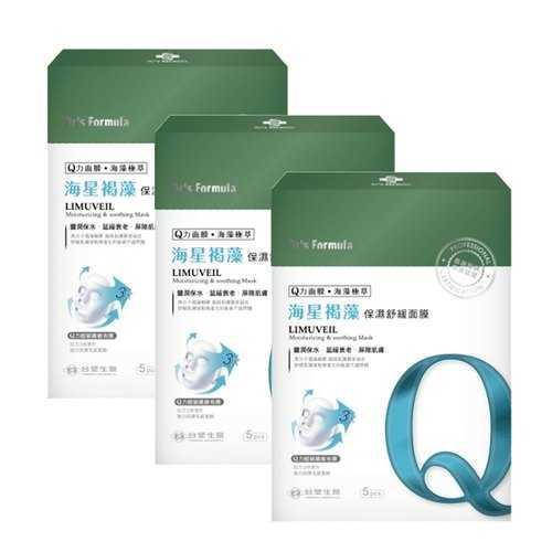 《台塑生醫》Dr's Formula海星褐藻保濕舒緩面膜(5片裝)*3盒入