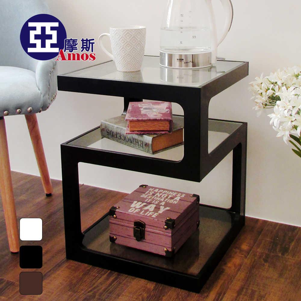 邊桌 茶几桌【DAA018】幾何元素時尚方形邊桌 Amos