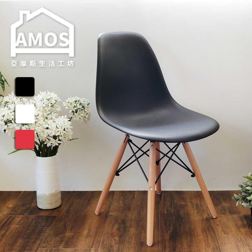 田園家居櫸木餐椅