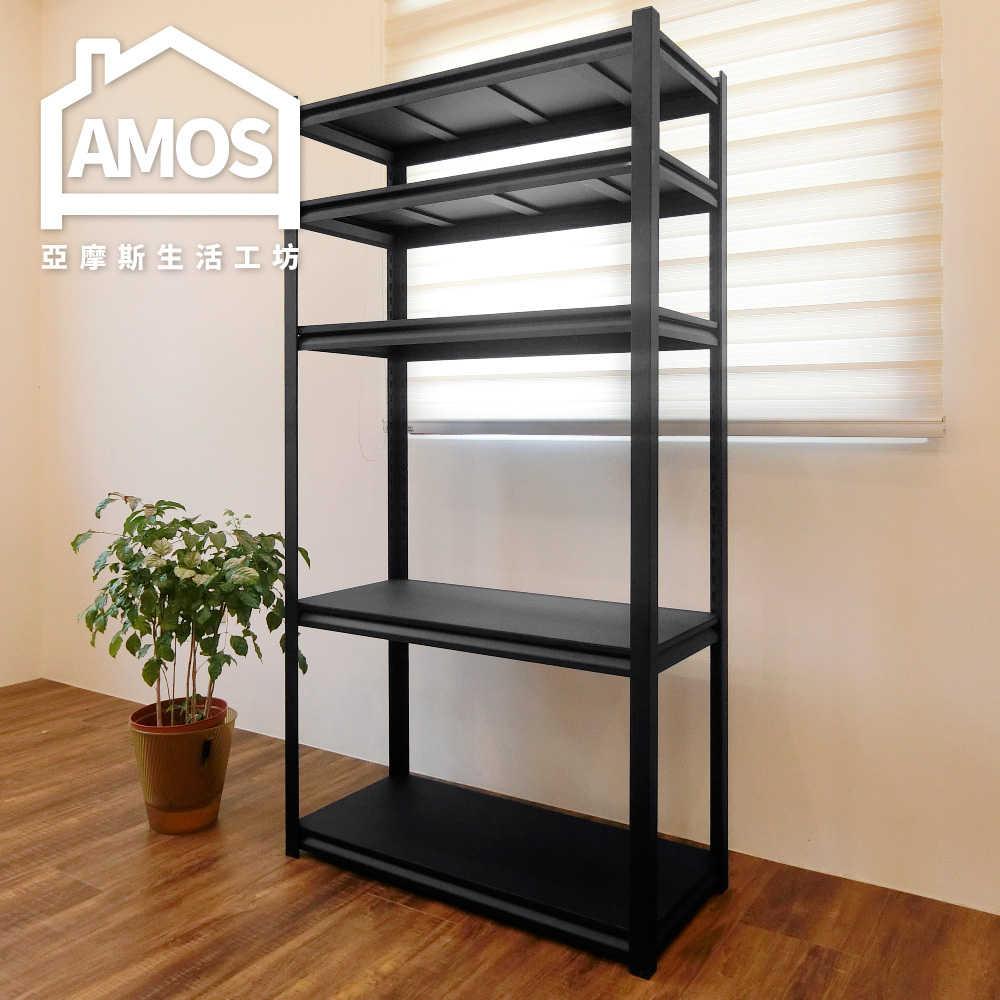 【WTW003】黑金剛免螺絲超穩固鐵板五層角鋼層架 Amos