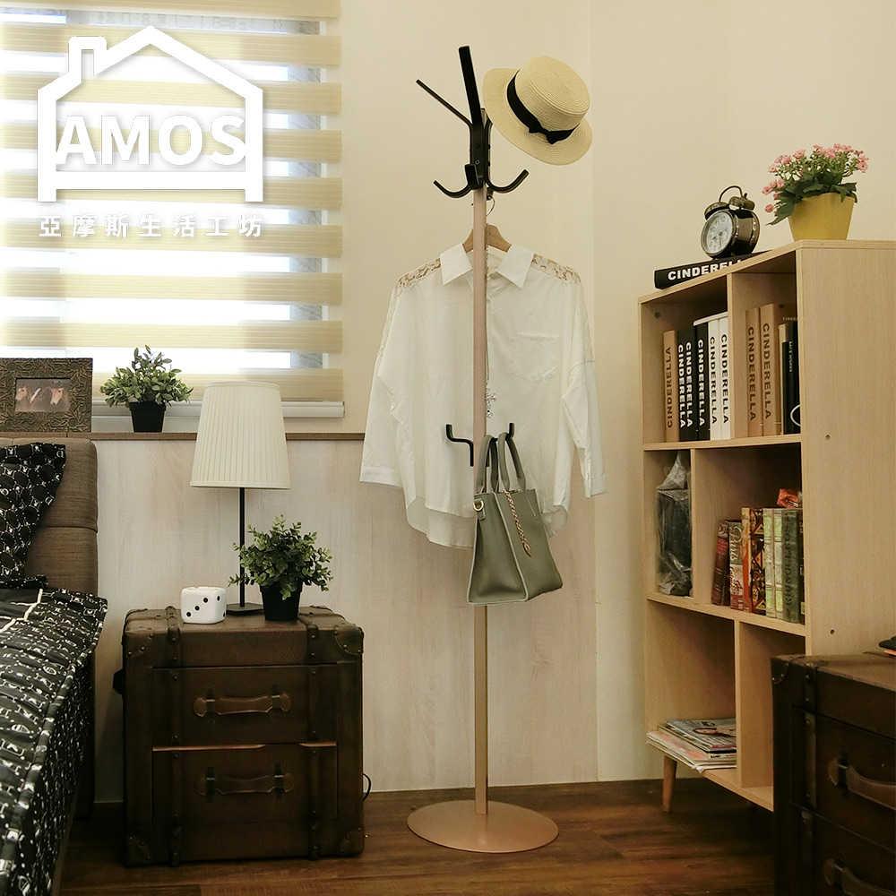 掛衣架 收納架 衣櫥【CAW012】日式曲木典雅衣帽架 Amos