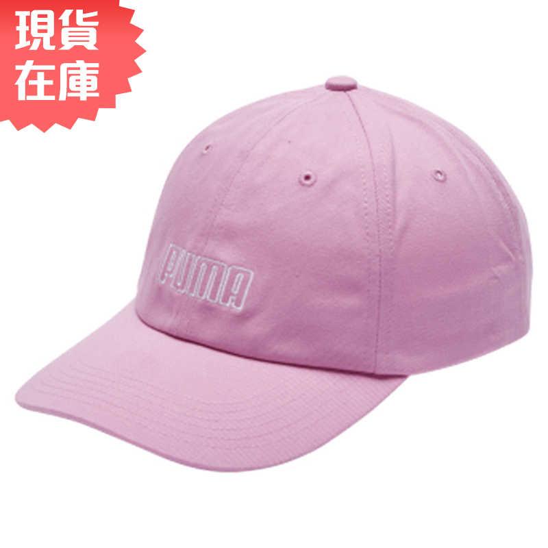 PUMA 基本系列 老帽 棒球帽 帽子 粉 【運動世界】 02209502