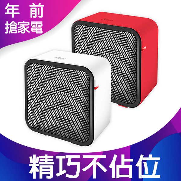 【獨買】【快譯通Abee】迷你陶瓷電暖器PTC-MINI(溫暖紅/光潔白)