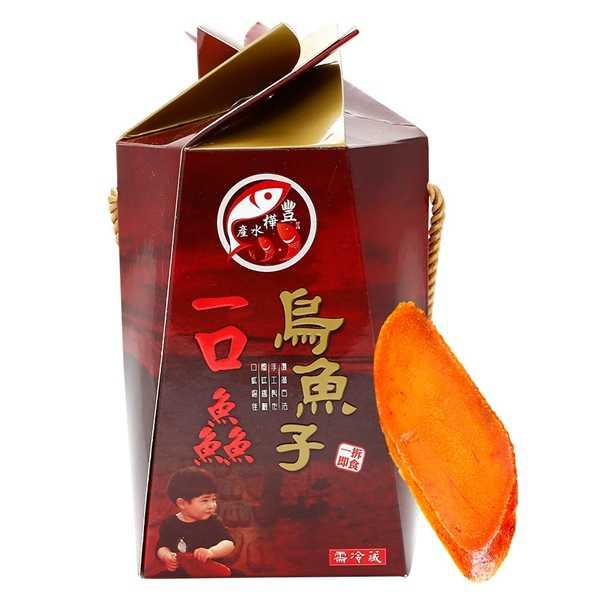 【有閑禮盒】【一口鱻】烏魚子-隨身包禮盒組(一盒約30~35片)